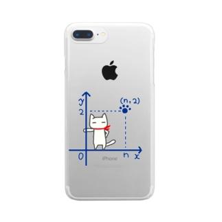 第一象限に立つネコ Clear smartphone cases