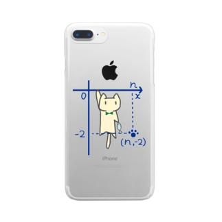 第四象限でぶらさがるネコ Clear smartphone cases
