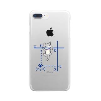 第三象限からよじのぼるネコ Clear smartphone cases