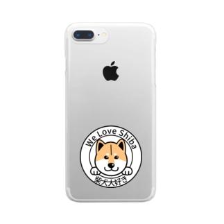 柴犬大好き Clear smartphone cases