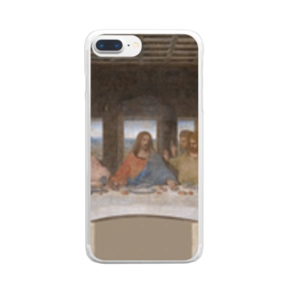 Good Bye Supper Clear smartphone cases