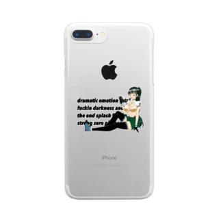 擬人化シークヮーサー Ⅱ スマホカバー Clear smartphone cases