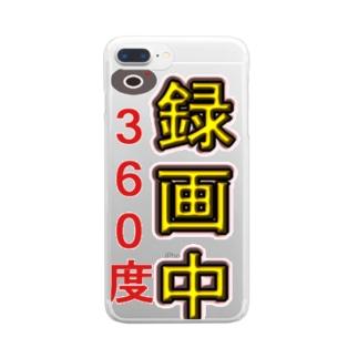 危険運転録画中 Clear smartphone cases
