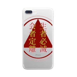 四字熟語 Clear smartphone cases