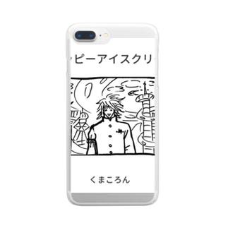 ハッピーアイスクリーム Clear smartphone cases