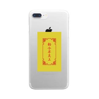 電脳チャイナパトロール(勅令不炎上)  Clear smartphone cases