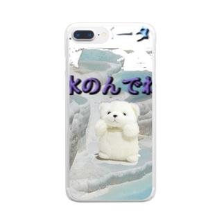白熊くん Clear smartphone cases