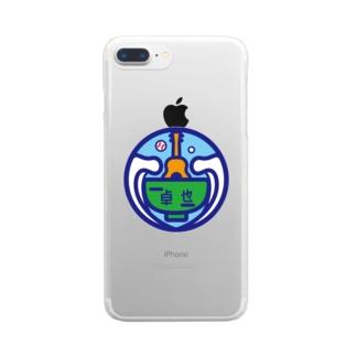 パ紋No.3399 卓也 Clear smartphone cases
