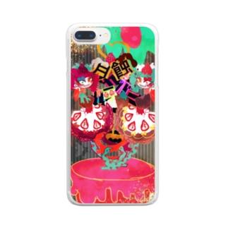アフタヌーンタイム Clear smartphone cases