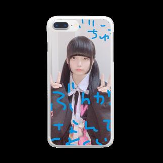 ♡の限界高校ぶんかさいなんてくそくらえ Clear smartphone cases
