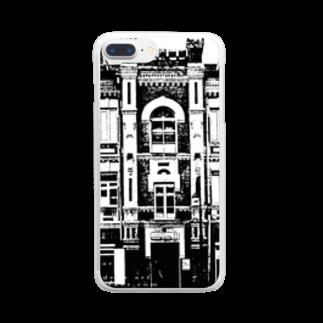 WORLD TOP ARTIST modern art litemunte world top photographer luca artのWorld Top Designer ARTIST 2021 2020 2019 World top car designer Most Expensive Art Photo 2023 WORLD LARGEST FREE MARKET world union market.com 世界 トップアーティスト 日本 トップフォトグラファー モダンアート アート 2020 WORLD TOP ARTIST Photographer Lei Shionz Nikon P1000 Clear smartphone cases