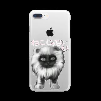 タマのちょびりげ❣️の猫だけど Clear smartphone cases