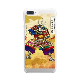 ブティックウメノのカリー侍 Clear smartphone cases