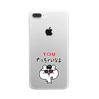 うさぎまるえkawaiishop のくまコロりん『youやっちゃいなよ』 Clear smartphone cases
