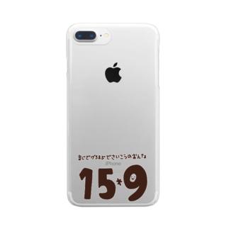 さいこうのおんな・Lv9 Clear smartphone cases