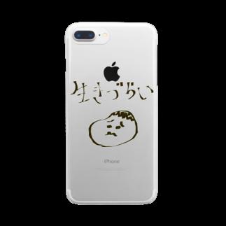 つきタンの生きづらい Clear smartphone cases