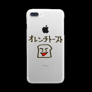 つきタンのオレンチトースト Clear smartphone cases