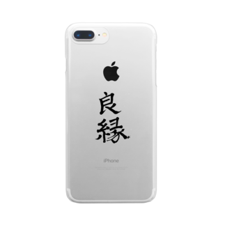 天石 Dragon Healingの「良縁」 Clear smartphone cases