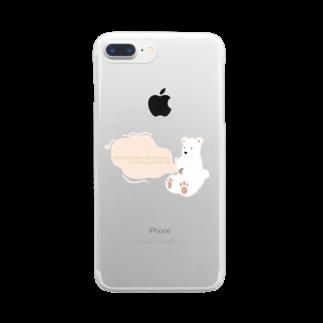みりぃのしろくまと一息 Clear smartphone cases