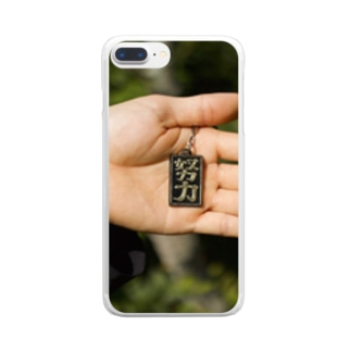なるべく努力しましょう Clear smartphone cases
