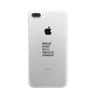 「tanosi uresi oisii omosiroi utsukusi」 Clear smartphone cases