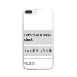 立ち往生したら休憩しましょう Clear smartphone cases