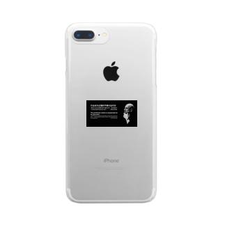 智能建筑师 Clear smartphone cases