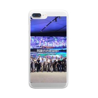 阿里巴巴合作伙伴 Clear smartphone cases