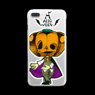 烏丸斗樹のハロウィンのかぼちゃくん。 Clear smartphone cases