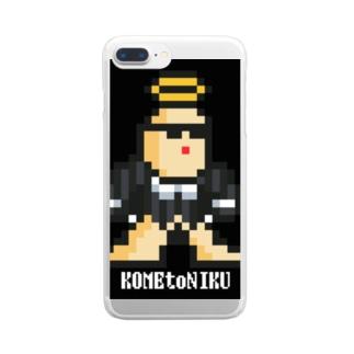 KOMEtoNIKU Clear smartphone cases