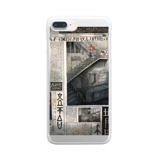 えぐみ町2丁目新聞 Clear smartphone cases