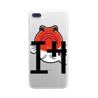 ジョー様の気持ち(オレンジver.) Clear smartphone cases