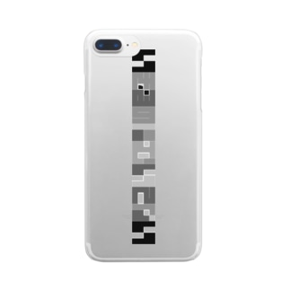 いきるのにむいてない monochrome Clear smartphone cases