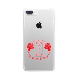電脳チャイナパトロール Clear smartphone cases