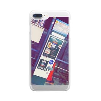 精算機 Clear smartphone cases