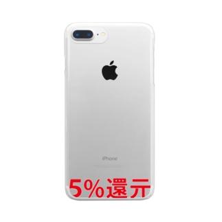 5%還元 Clear smartphone cases
