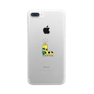 しんたいそくてい Clear smartphone cases