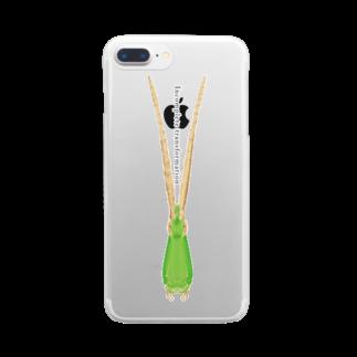 Ojikの不完全変態 Clear smartphone cases