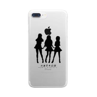 消滅思考回路シルエット黒(公式) Clear smartphone cases
