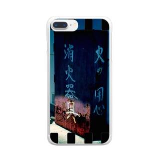 火の用心 Clear smartphone cases