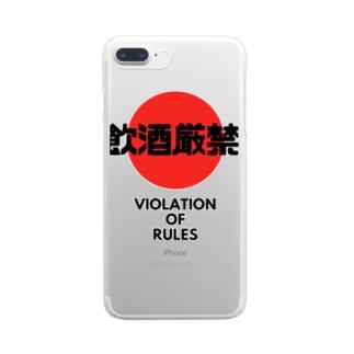 飲酒厳禁 Clear smartphone cases