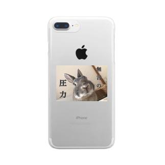無言の圧力シリーズ Clear smartphone cases