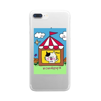 welcome! Clear smartphone cases