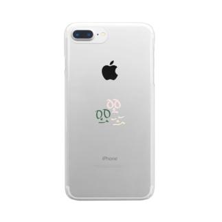 めいる Clear smartphone cases