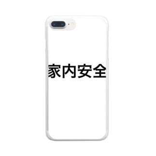 家内安全 Clear smartphone cases