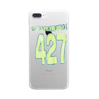 リア充撲滅 Clear smartphone cases