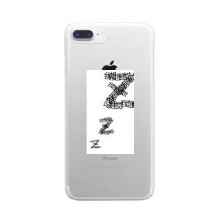 我想睡觉 Clear smartphone cases