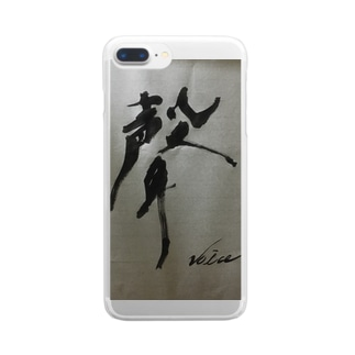 """Syodoケース""""漢字"""" Clear smartphone cases"""