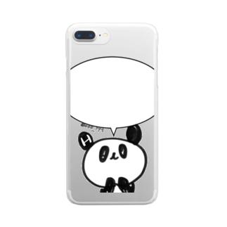 柊木、見てるンダ Clear smartphone cases