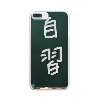 黒板 de 一言 Clear smartphone cases